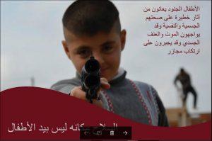child-soldiers-1